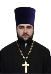 иерей Дмитрий